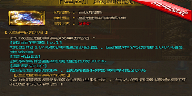 15314j132-1.png