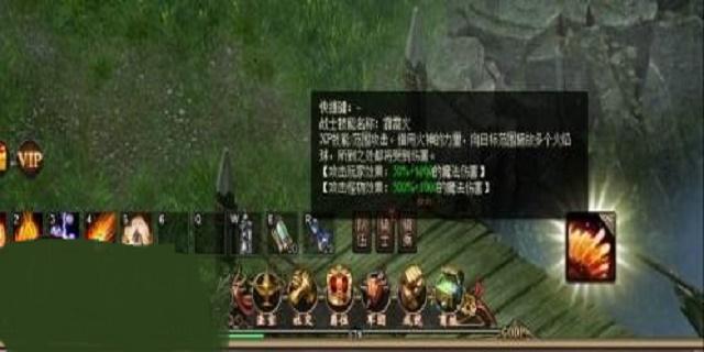 魔域永恒XP技能怎么玩