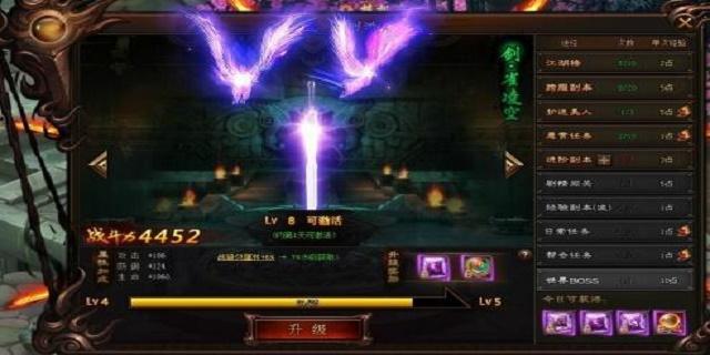 网页游戏哪款好玩《剑雨江湖》剑池怎么玩_升级效果怎么样