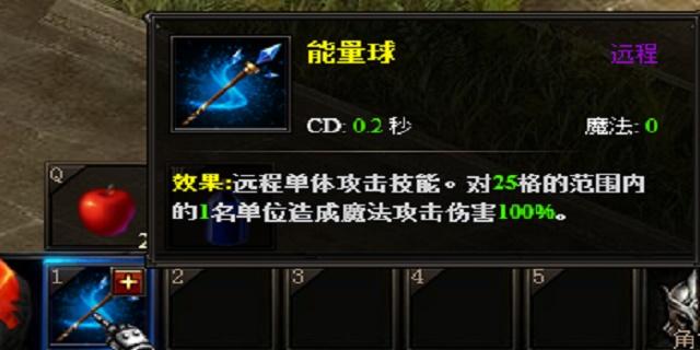 经典系统开启大天使之剑sf技能选什么好 如何选择