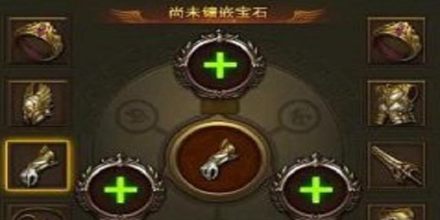 最新奇迹来了页游大天使之剑私服新手宝石怎么搭配 有哪些宝石