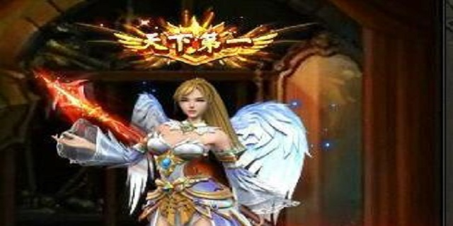 魔域变态版四海圣王武器极品属性是什么?四海圣王武器怎么获得?