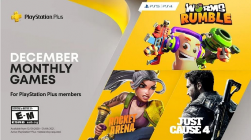 PS+会员12月免费游戏
