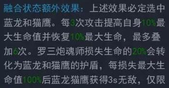 新型玄幻页游《斗罗大陆》三炮核心魂环搭配推荐