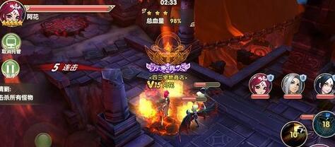 超火爆玄幻页游《蛮荒记2》双控法师余薇的介绍