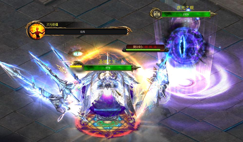 最新魔域怀旧版私服掠夺PK赛怎么玩
