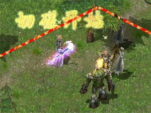 魔域sf变态最新玩法推荐切磋系统怎么玩