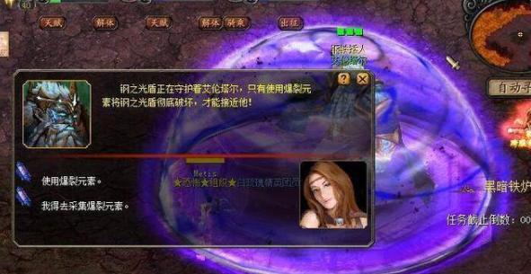 001my魔域发布网新开服主线任务第二章剧情攻略