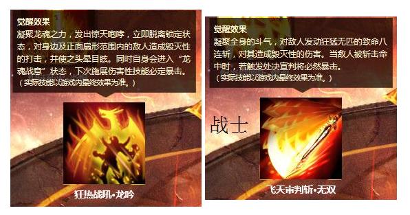 手机版139魔域SF发布网发布魔域爆击爆伤怎么取舍