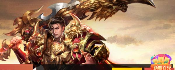 最新页游突破玩法《封天战神》翅膀系统怎么玩