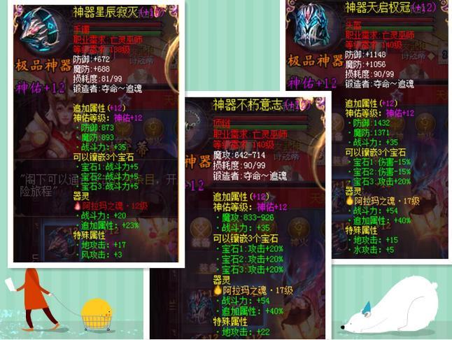 最新魔域发布网发布魔域极具个性的大佬天煞孤星
