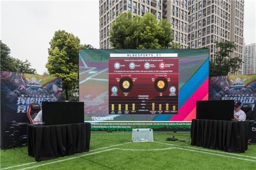 最新电竞赛跨维度蜕变的第一职业联赛正式开启