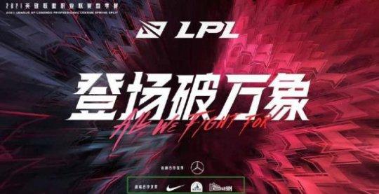 最新消息LPL抵制耐克官网已移除Nike并下架相关商品