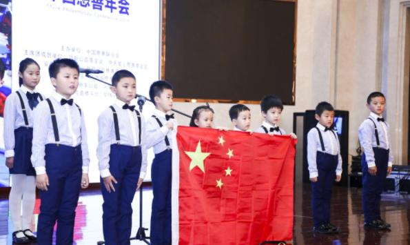 最新行业报道三七互娱加入中国慈善联合会