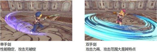 最新游戏《符文工厂5》新作公布游戏内容