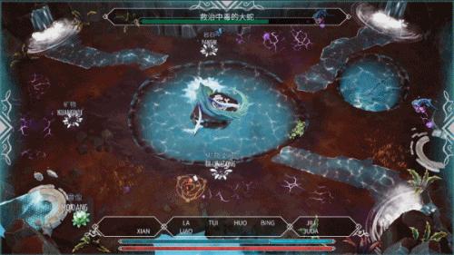 《魔境奇缘:文字大冒险》今日steam正式发售