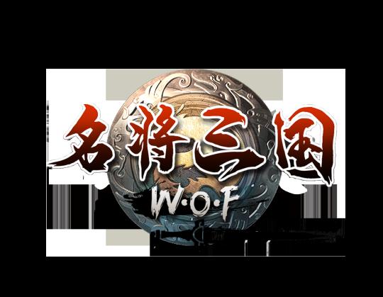 《名将三国》游戏任务系统介绍