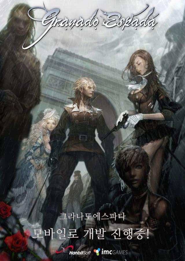 韩光软件公司为了《卓越之剑M》筹集了130亿韩元