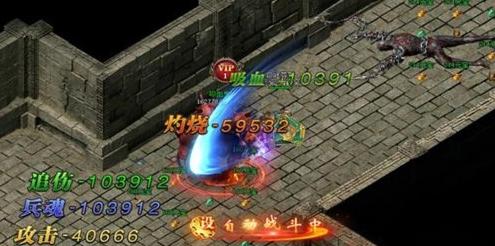 合击版《传奇国度》首服火爆开启玩法详细介绍