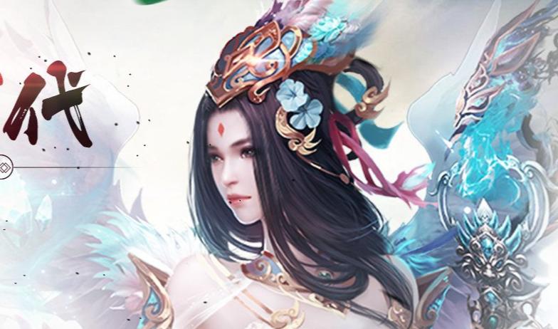 网页游戏《神魔传说》开启吃鸡模式