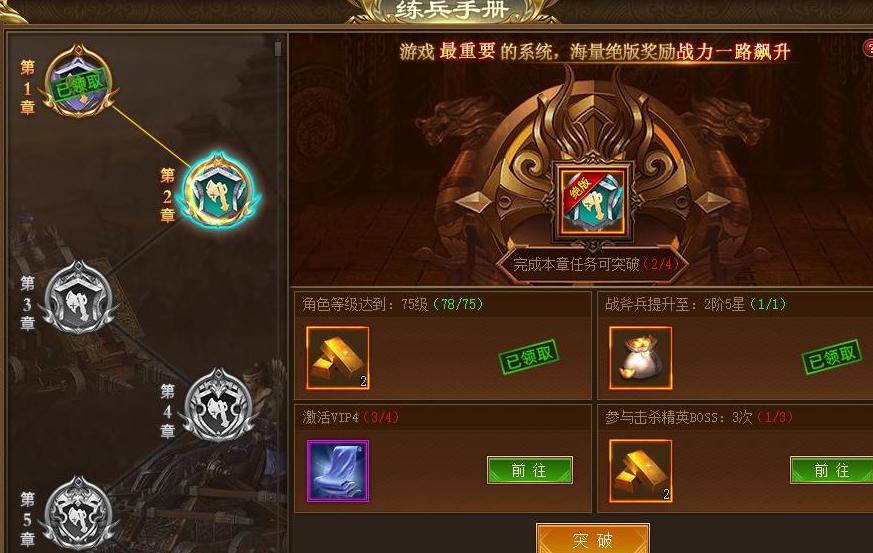 好玩的网页游戏《武神三国志》技能效果怎么快速提升