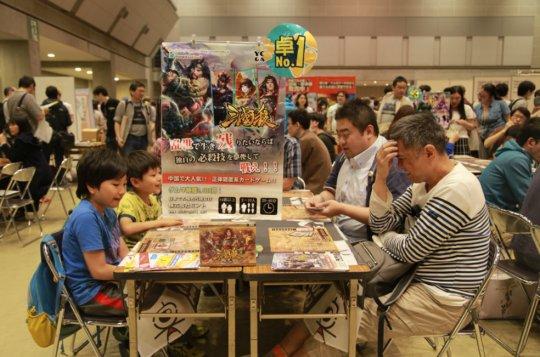 2021ChinaJoyBTOC在上海举行游卡确认参展