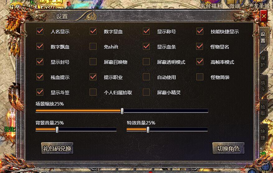 网页游戏推荐《传奇霸主》辅助使用方式技巧攻略
